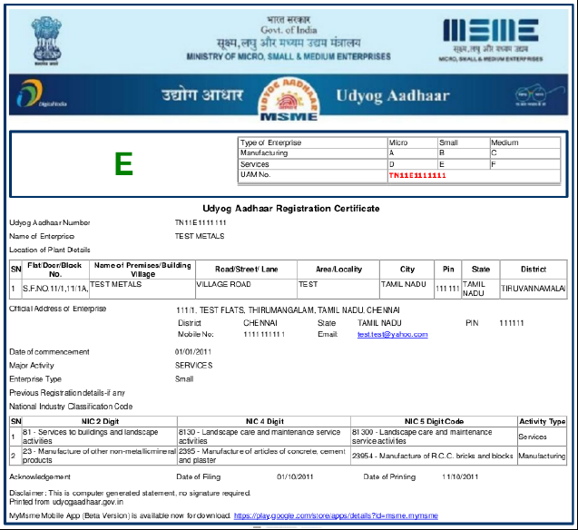 Sample MSME Registration Certificate